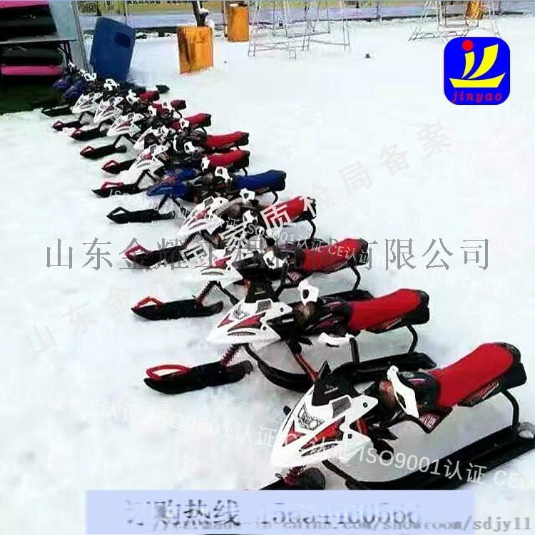 滑雪場滑雪用品兒童無動力設備滑雪車滑雪圈761654672