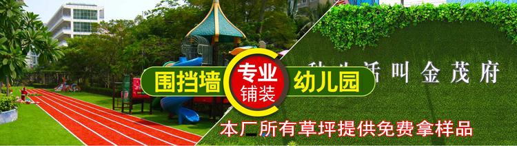 模擬草坪地毯人造塑料草坪圍擋106269442
