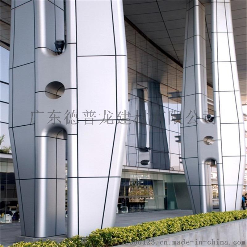商场外立面墙身镂空雕刻铝单板,造型烤漆铝单板厂家139297785