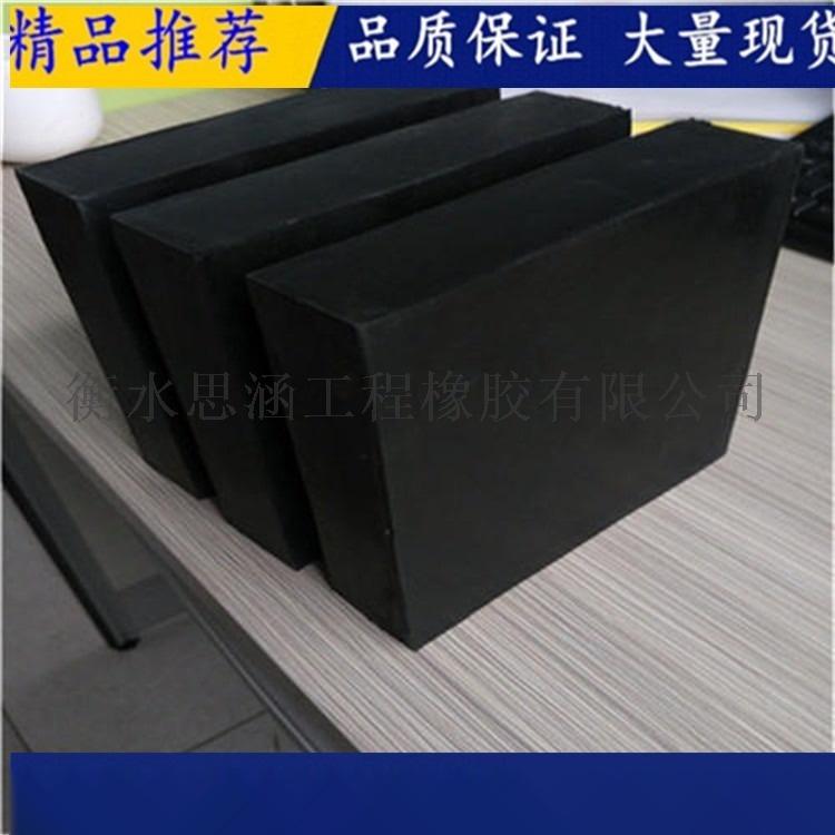 思涵生产301接水盒 凹槽接水盒 矩形板式支座882462275