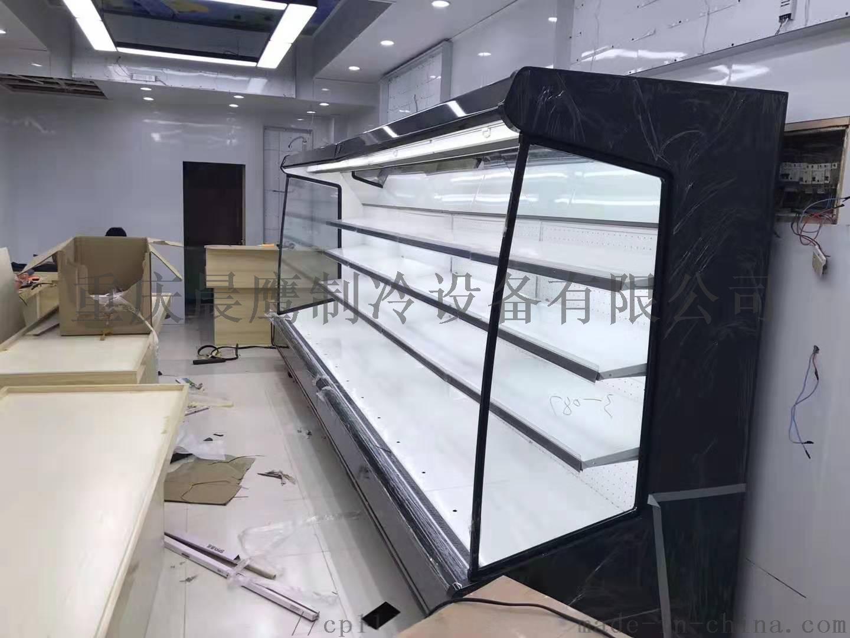 在江津区开一家水果店风幕柜就找晨鹰冷柜893773615