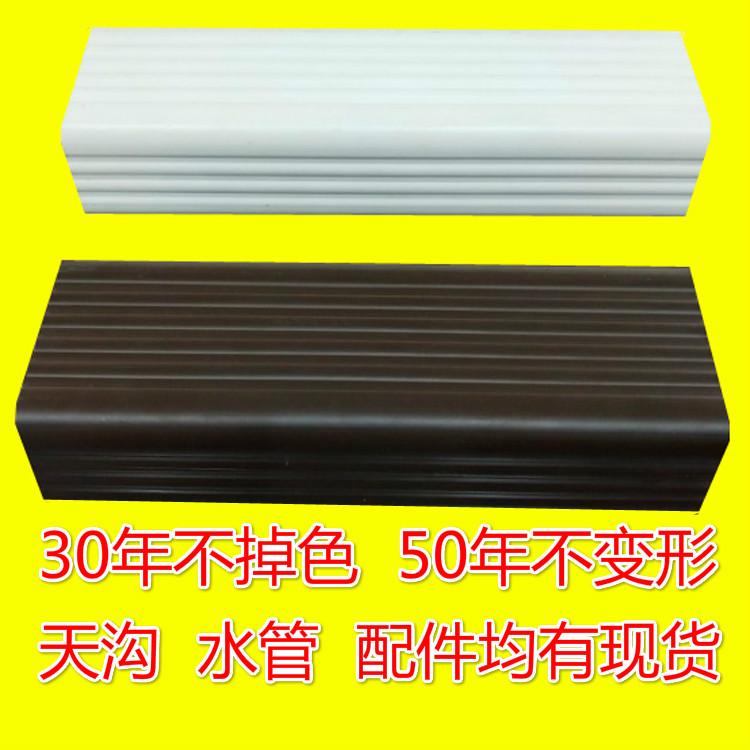 南京室外落水管外墙铝合金下水管加厚款779351862