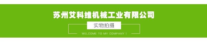 臺灣鈺邦分公司直營銷售無油葉片式真空泵DV-40V-T101985385