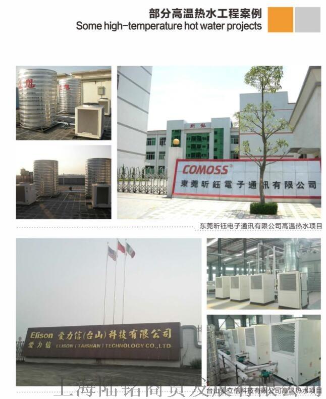 空氣源熱泵機組,煤改電空氣能,空氣能熱泵94758855