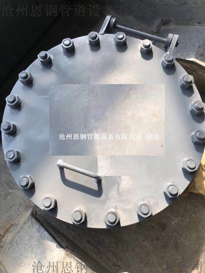 钢制人孔标准沧州恩钢104294675