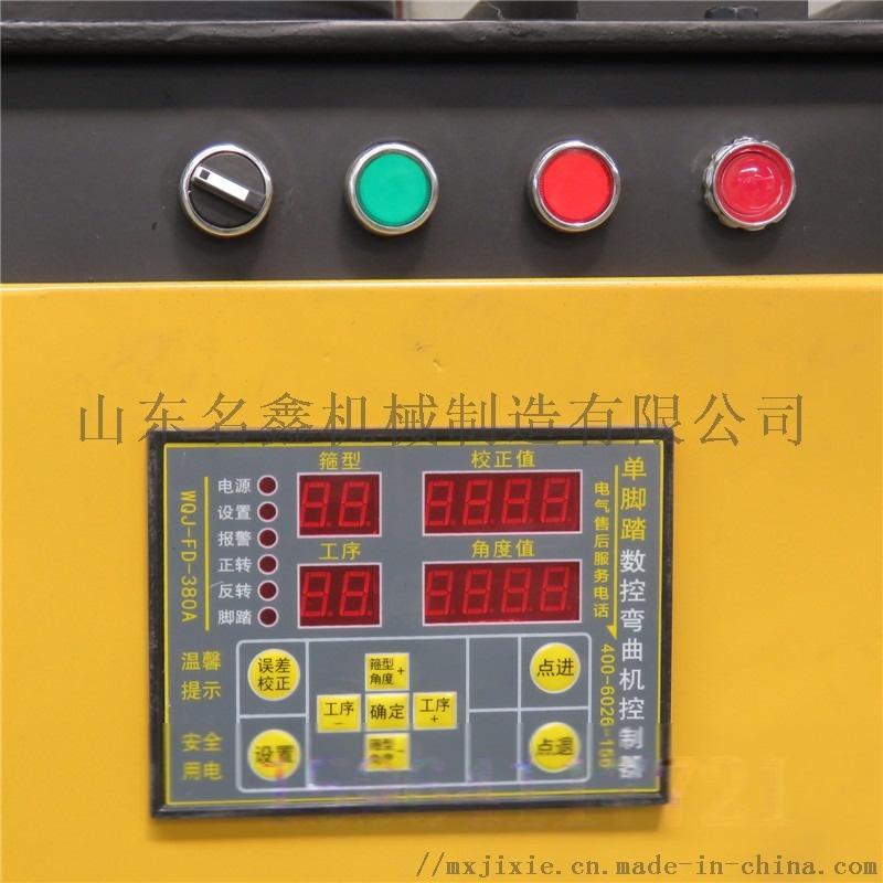 加重鋼筋彎曲機 純銅線電機彎曲機 數控鋼筋彎曲機107202022