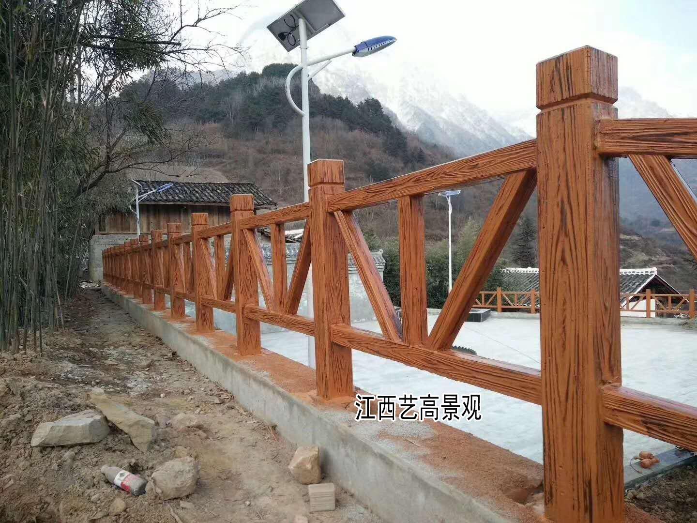来自仿木栏杆厂家最新艺术品,水泥仿木栏杆新款式105174535