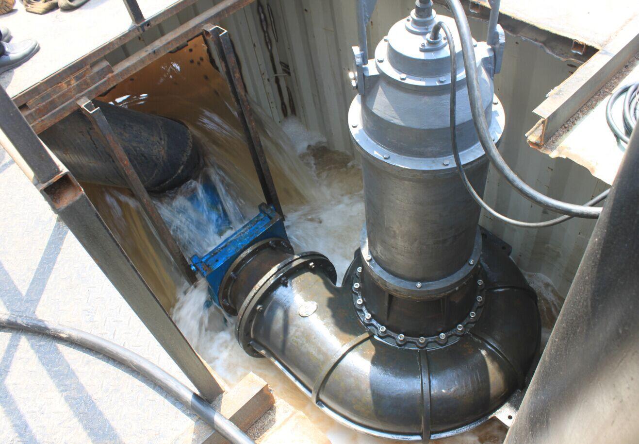 螺旋离心泵-案例1.jpg