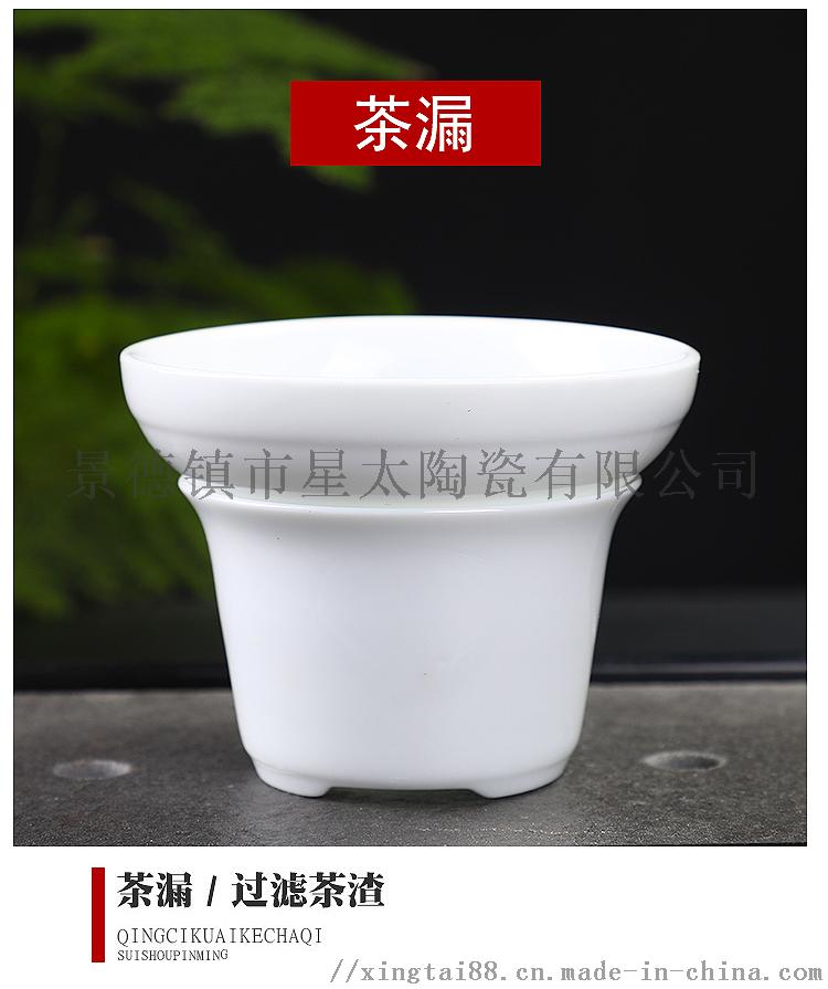 陶瓷功夫茶具1-13.png