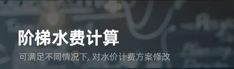 捷先小口径-NB-IoT-PC端_19.jpg