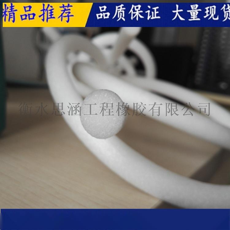 塑料熱熔墊片 橡膠止水環 婚慶泡沫棒876445095