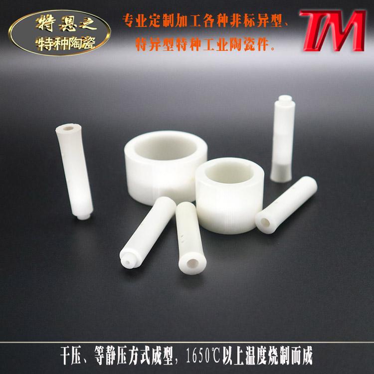 氧化锆陶瓷管-102.jpg