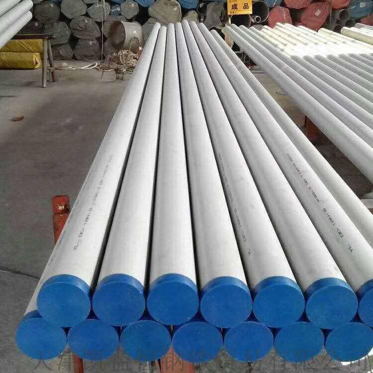 2520耐高温合金管现货报价 机械性能优135944165