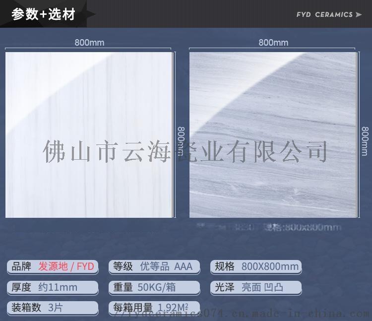 通体大理石-7_19.jpg
