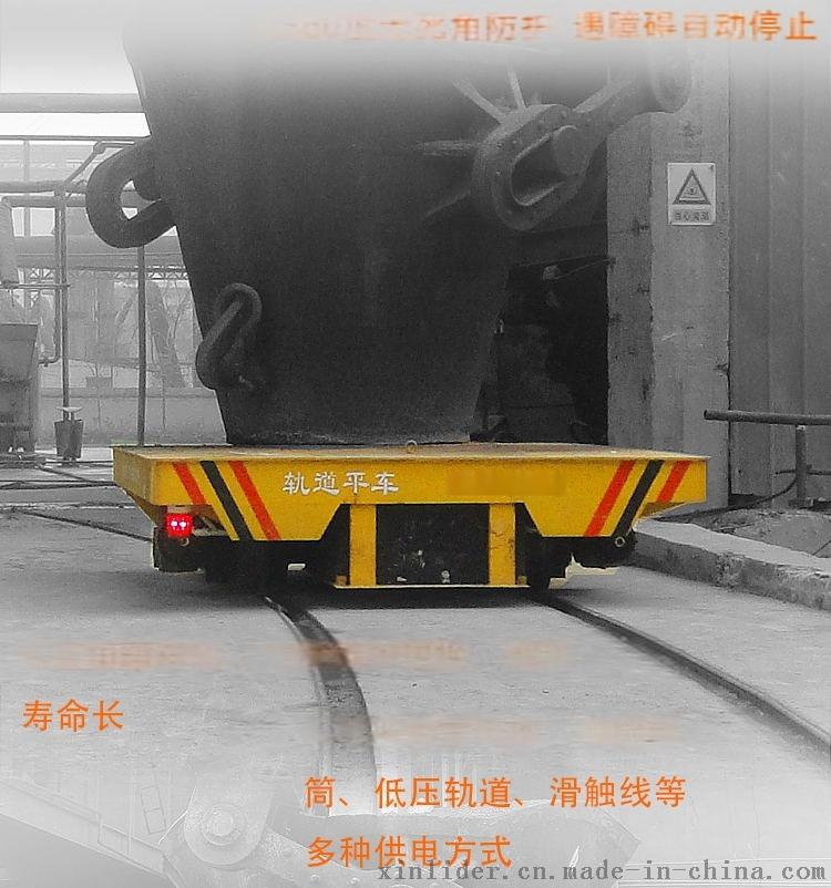 复件 (2) 转弯车KPX-20T_03_看图王
