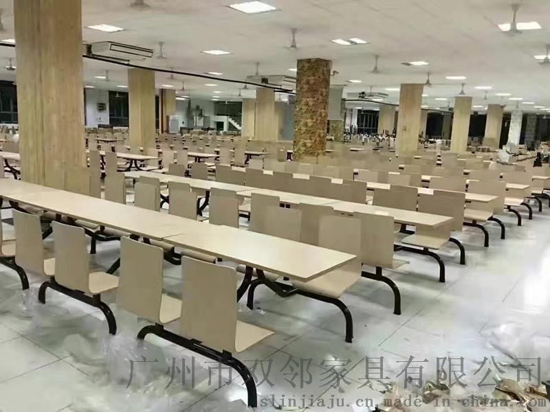 弯木餐桌椅-27