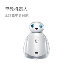 上海塍钾机器人有限公司