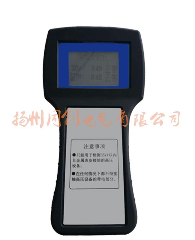 TC-100手持式開關櫃局部發電分析儀1.jpg