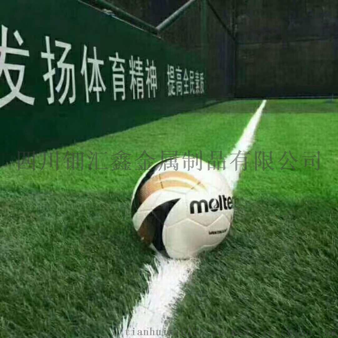 人工草坪仿真草坪围挡学校足球场人造草坪铺设58723922