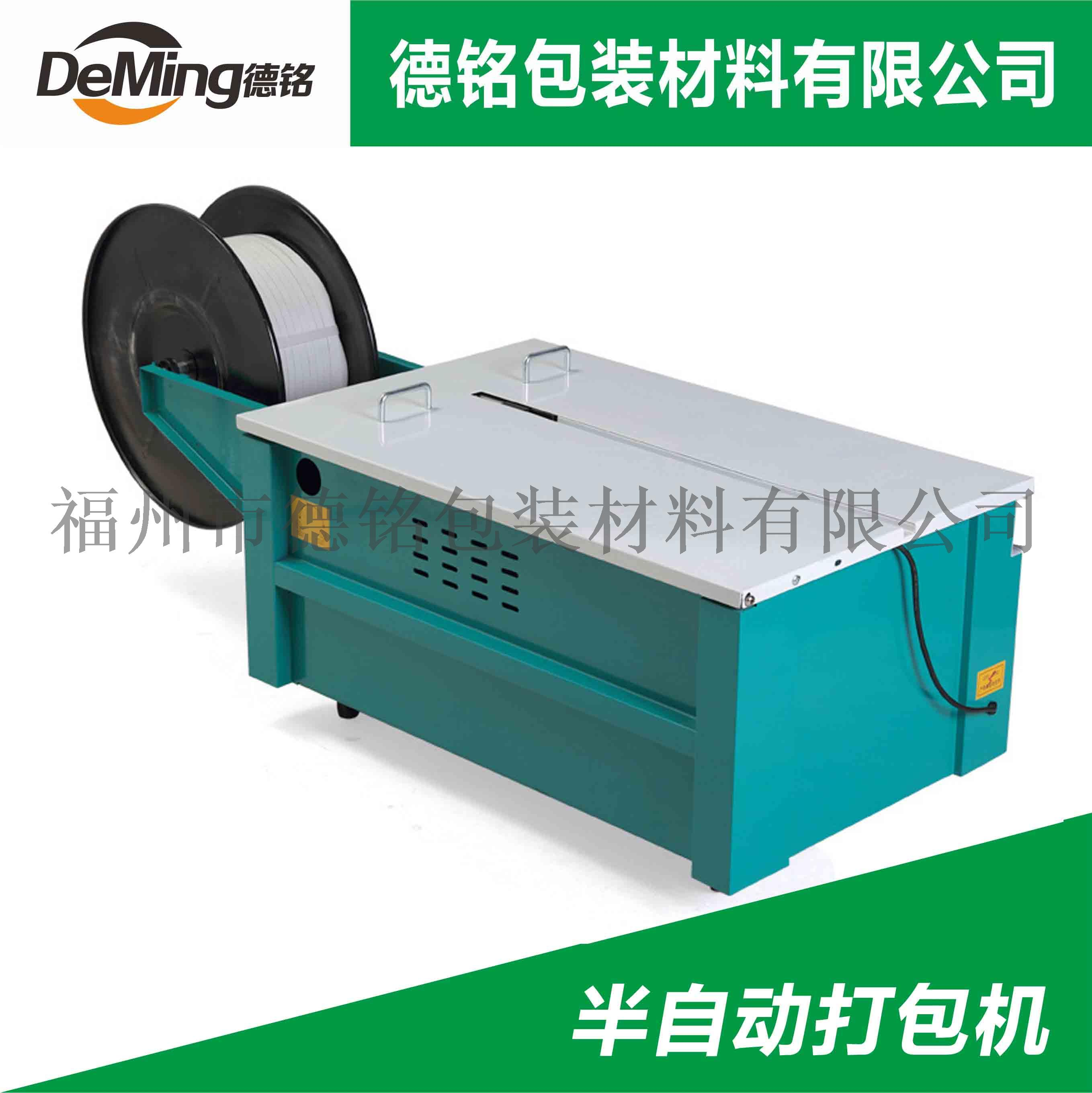 產品展示打包機7.jpg
