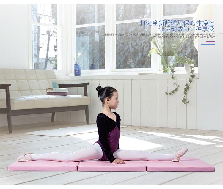 三折体操垫1_12.jpg