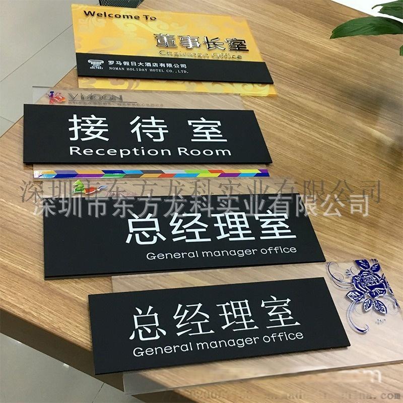 亚克力开关面板CNC切割显示器面板UV打印机806328765