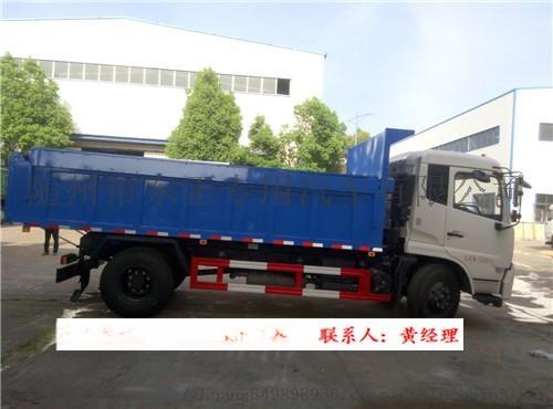 东风天锦污泥清运车13.jpg