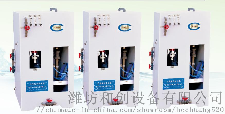 農村飲水消毒裝置/次氯酸鈉發生器生產廠80566985