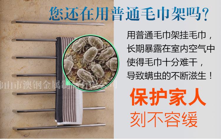 單杆圓管毛巾架(HTR450,600,850)-12.png