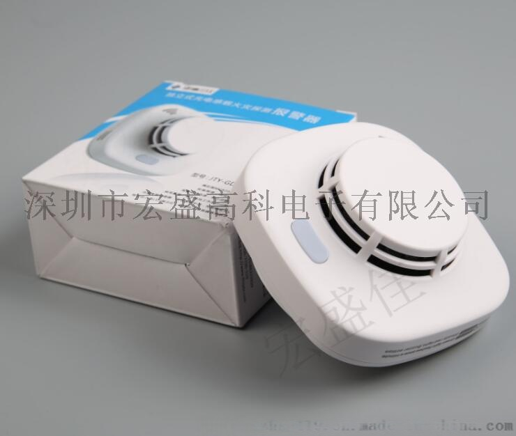 JTY-GD-H363独立感烟探测器5