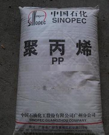 PP 中石化广州 J-641.jpg