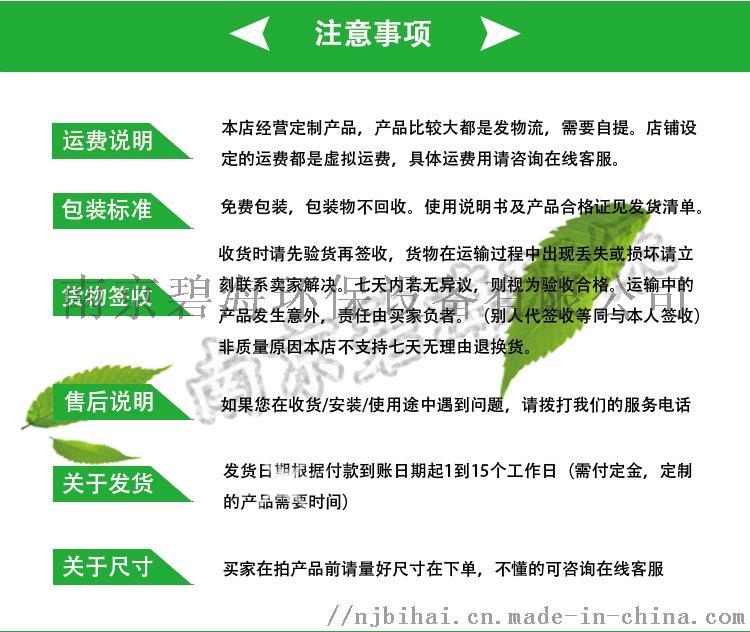 厂家销售潜水离心曝气机 污水处理离心曝气机74012465