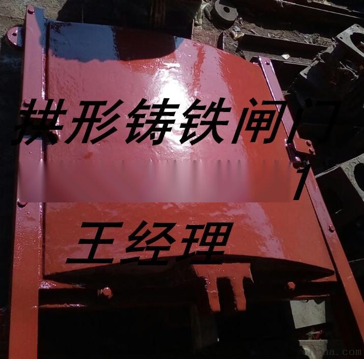 QQ图片20170227162452