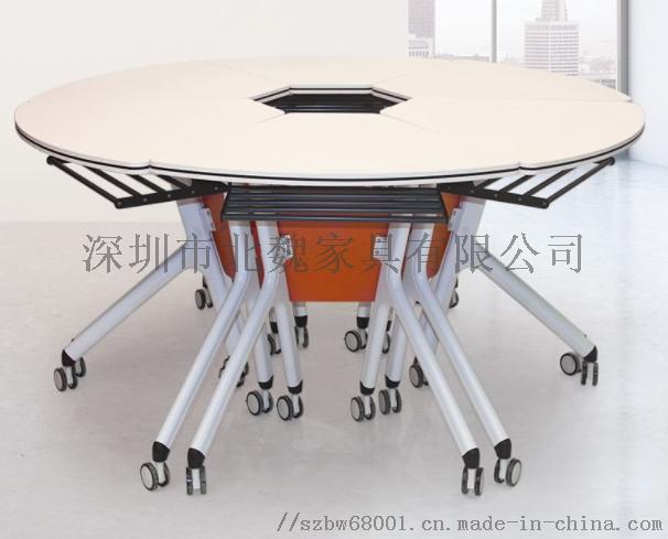 广东PXZ学校梯形拼接六边形创意带轮培训桌椅126941495
