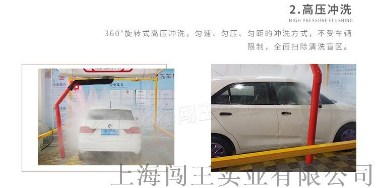 电脑洗车机--详情页_05.jpg