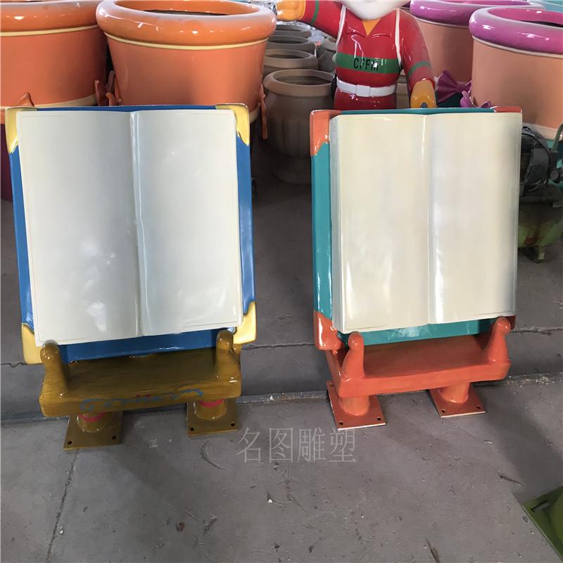 佛山玻璃钢广告牌雕塑路边指示牌造型雕塑874720085