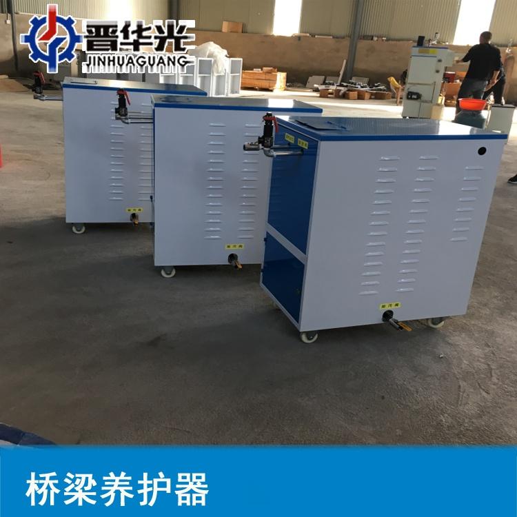 湖南永州蒸汽养护设备桥梁养护器生产厂家