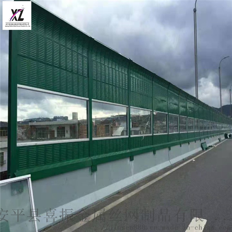 高速公路声屏障2.jpg