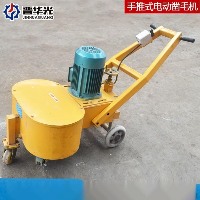 天津手持式凿毛机水泥路面凿毛机出厂价