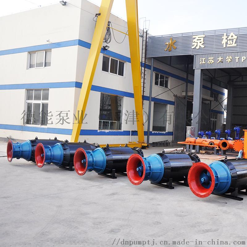 大流量排水选什么泵---轴流泵113698822