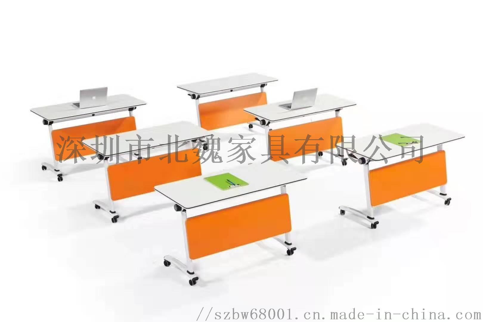 梯形洽谈    桌组合拼接简约现代培训桌124382765
