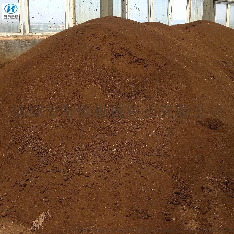 智能好氧发酵罐,动物粪便发酵罐 有机肥加工设备111464632