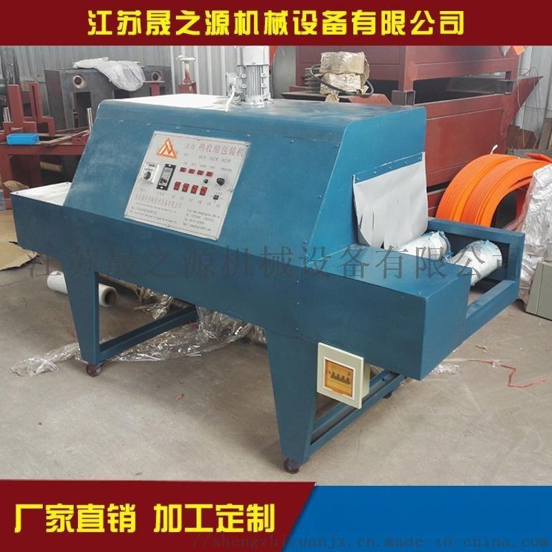 現貨供應鋁型材熱縮膜機 塑鋼熱收縮膜包裝機等成型設備質量可靠127778925