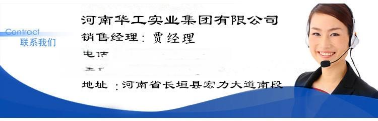 華工實業集團_副本_副本_副本.jpg