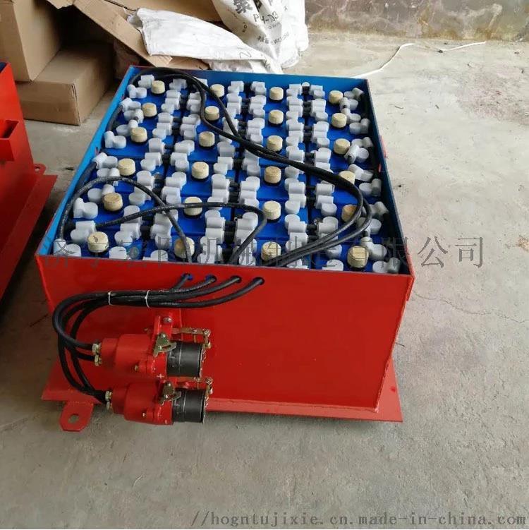 防爆蓄電池 (6).jpg