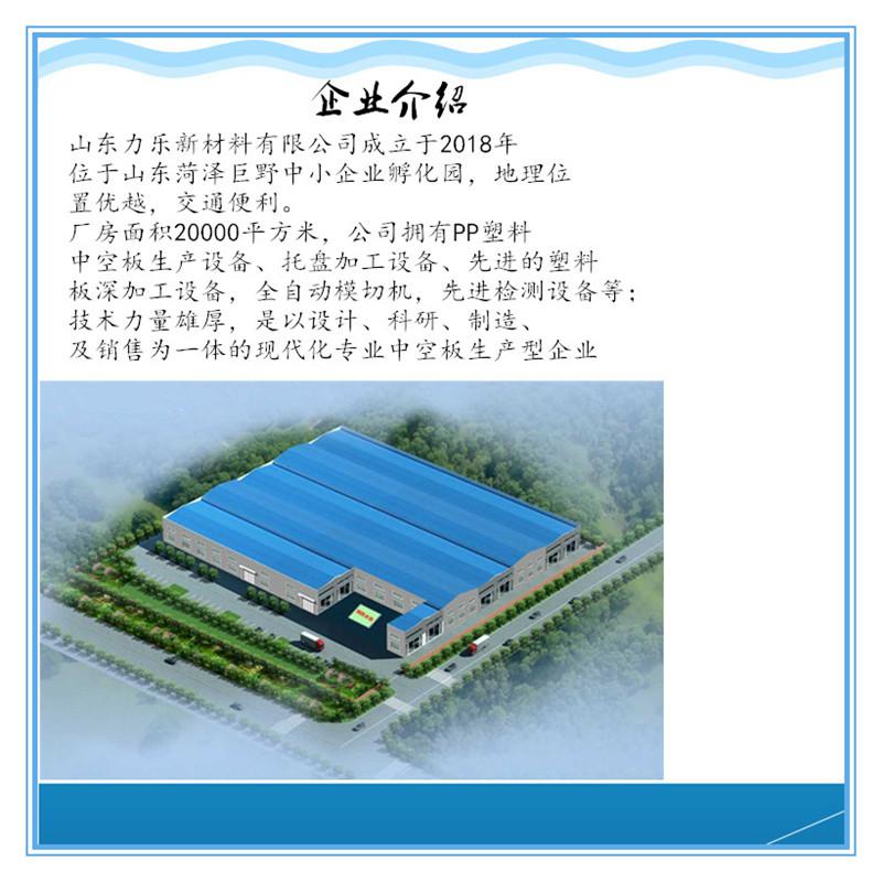 京東快遞塑料包裝箱 週轉箱廠家 規格可定製129979065