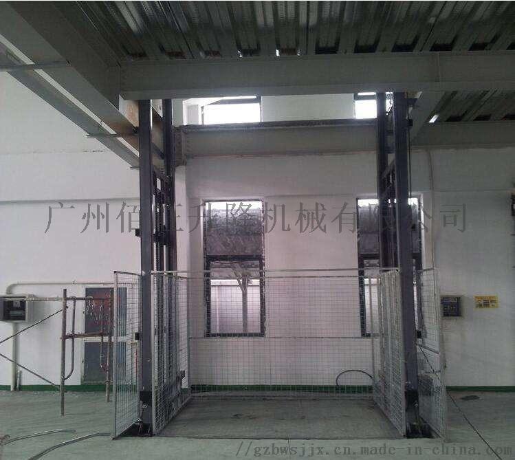 無機房貨梯廠供清遠肇慶雲浮韶關無機房液壓升降貨梯771239812