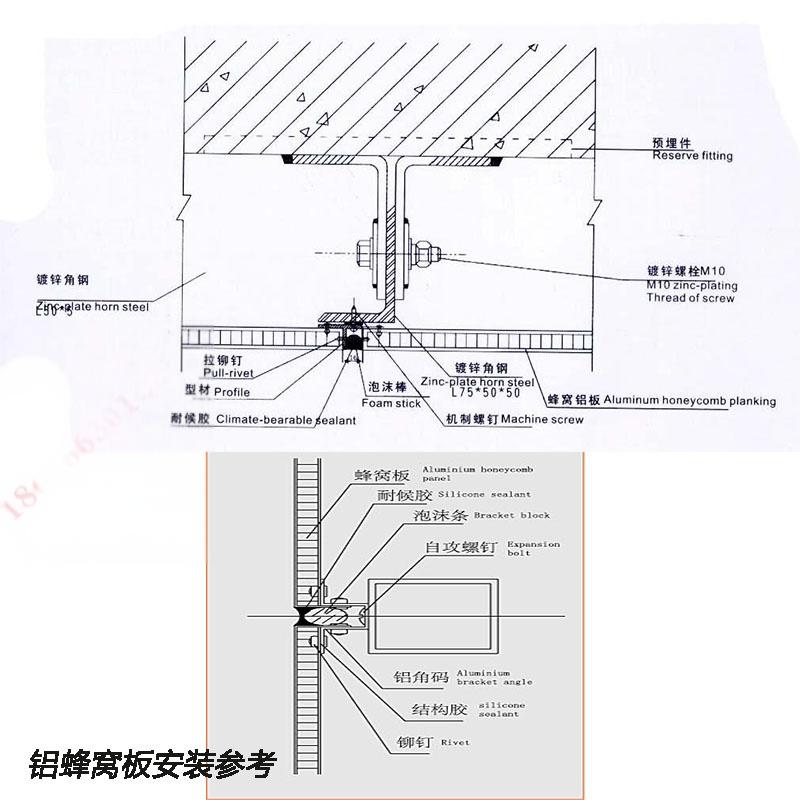 PVC木紋蜂窩鋁板生產廠家 六角形鋁蜂窩板119068125