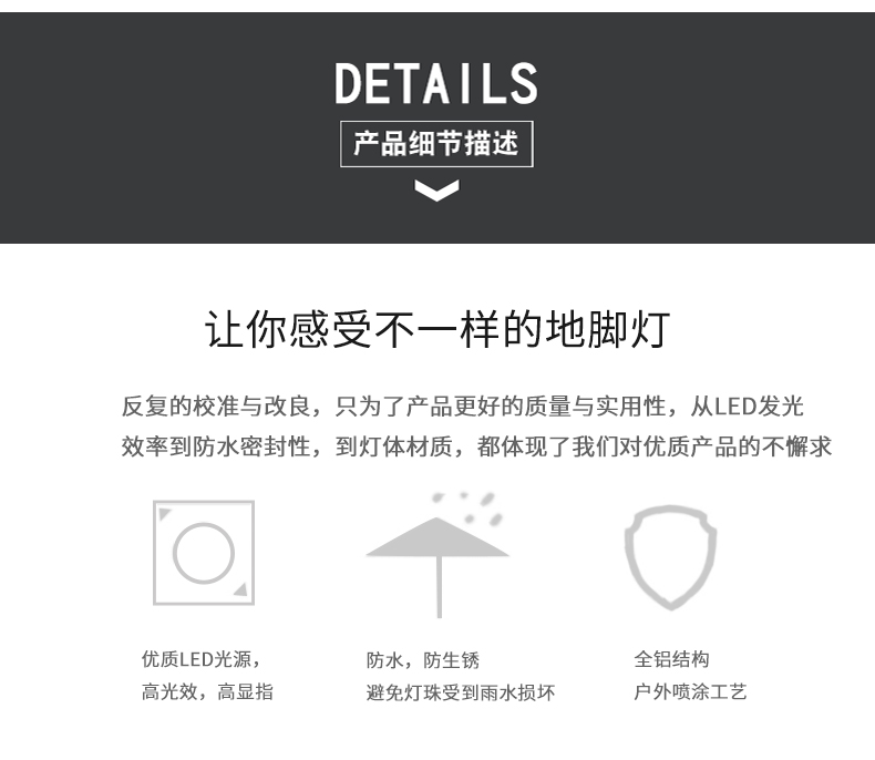 MB-QJ04-中文_05.jpg