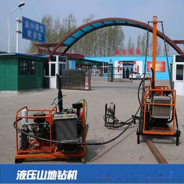 天津100型潛孔鑽機支架式潛孔鑽機